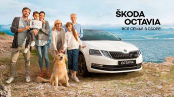 Спецпредложение на ŠKODA OCTAVIA. Выгода до 197 000 рублей.